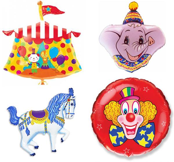 воздушные шарики цирк