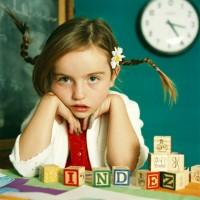 Когда ребенку исполняется пять лет, домашняя подготовка к школе может стать интересной игрой. Ребенку нравится учиться, его познавательный интерес растет с каждым днем, а основным видом деятельности продолжает оставаться игра....