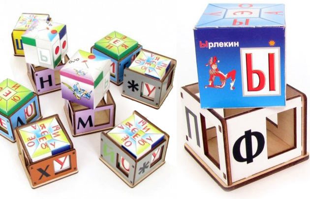 Буквы для кубиков своими руками 796
