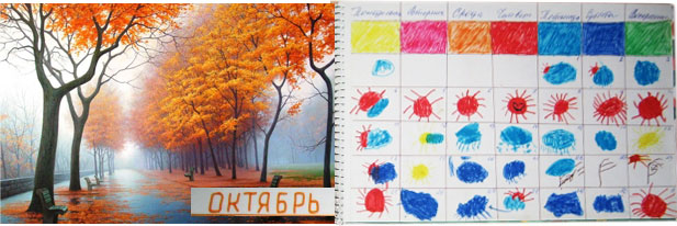 Месяцы для календаря своими руками