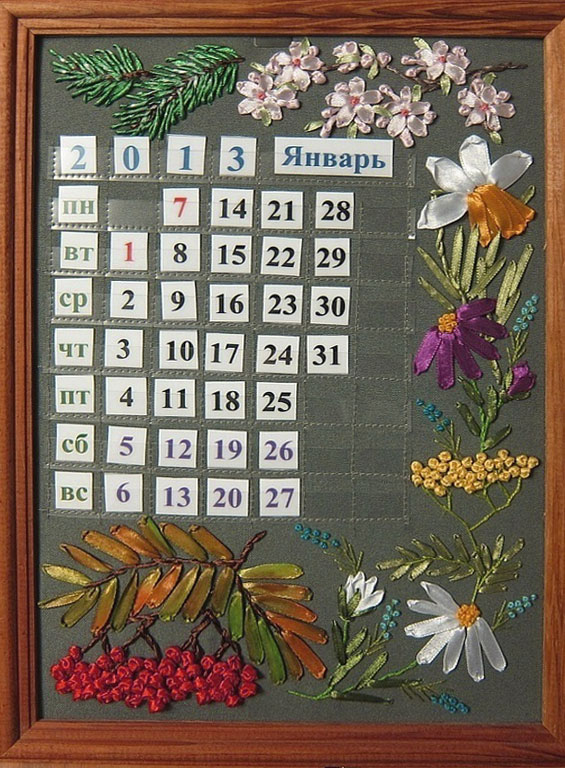 Вечный календарь сделать своими руками 73