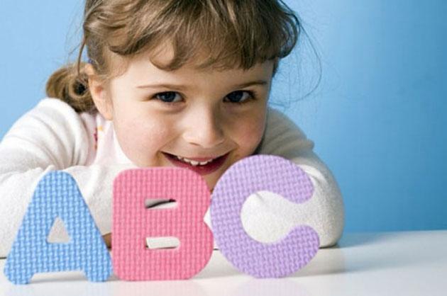 Наглядные пособия для дошкольников