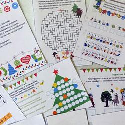 Организация нового года для детей дома