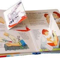 В прошлом топике мы делали обзор самых популярных энциклопедий для школьников начальных классов. А сегодня я хочу вас познакомить с серией энциклопедий для дошкольников – «Я открываю мир» от замечательного...
