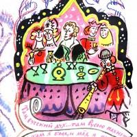 Сегодня я хочу поговорить про Александра Сергеевича Пушкина и его замечательные детские сказки. Согласитесь, что представить детскую библиотечку без произведений нашего великого поэта совершенно невозможно. Сказки Пушкина занимают особое, почетное...