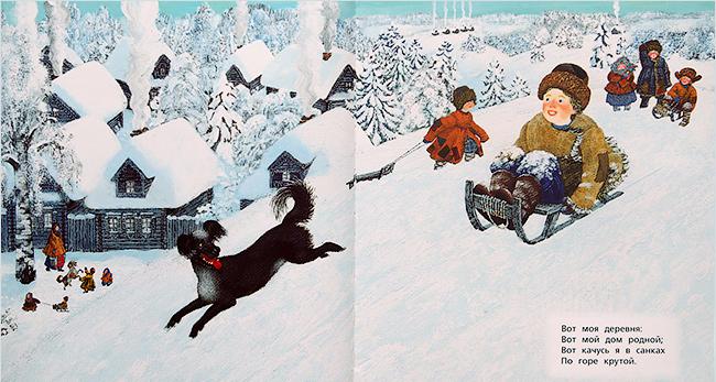ТОП-10 зимних книг для детей