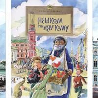 """Всем, кто любит необычные книжные серии, я хочу посоветовать замечательные детские книги от издательства """"Настя и Никита"""". Все книжки выходят в тонком формате, с очень хорошим качеством полиграфии и интересными..."""