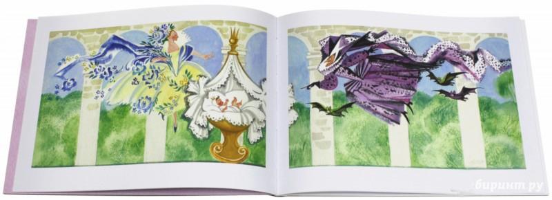 """Разворот книги """"Спящая красавица"""" с иллюстрациями Ники Гольц"""