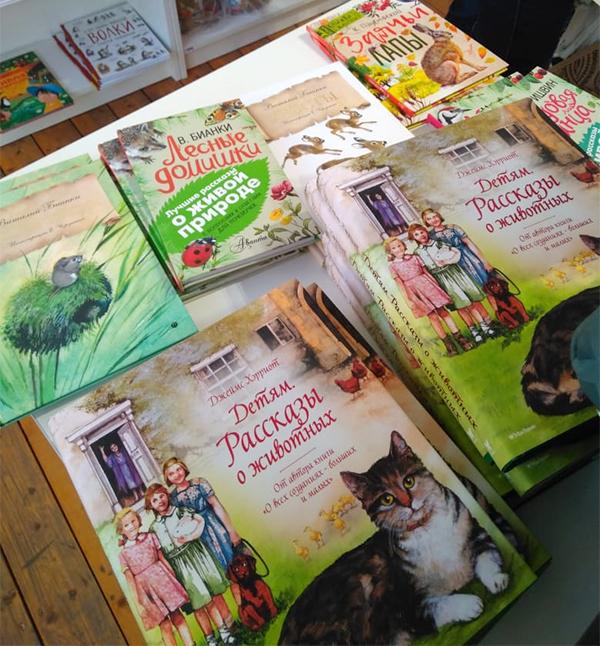 Детские книги про животных и природу на книжной ярмарке 2018