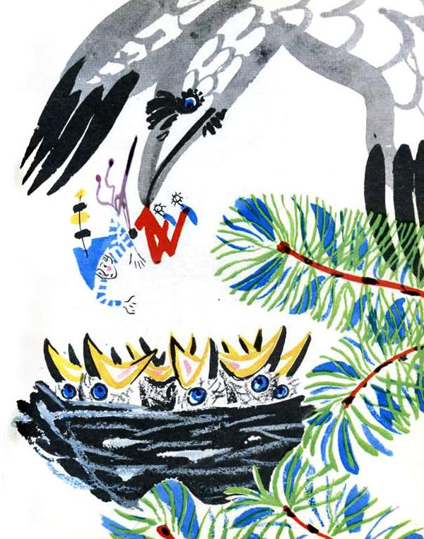 """""""Приключения Бибигона"""", К.Чуковский, издательство """"Советская Россия"""", 1969 год"""