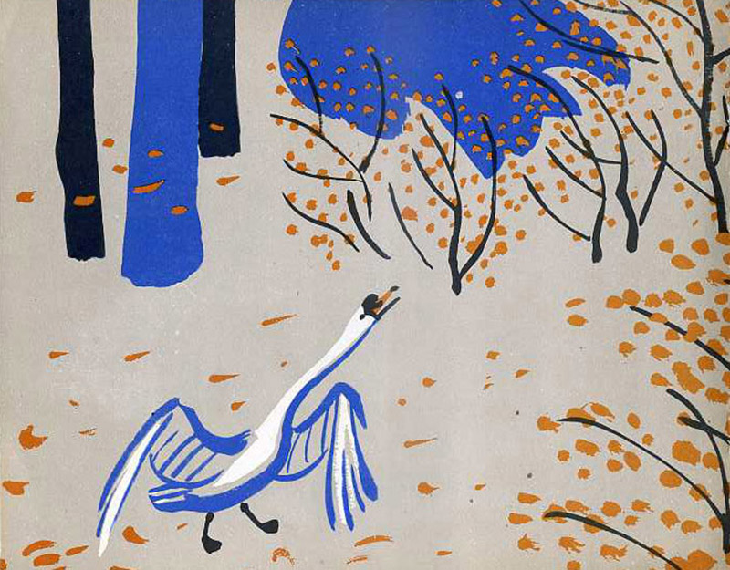 """Лебединое горе"", Агния Барто, рисунки Мая Митурича, 1975 год"